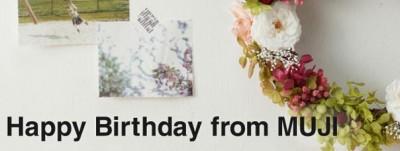muji-birthday