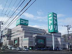 Nitori_main_office