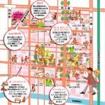 夏の予定は大阪のカフェ&雑貨店めぐり、○○が今一番熱い!?