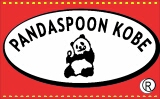 pandaspoonred