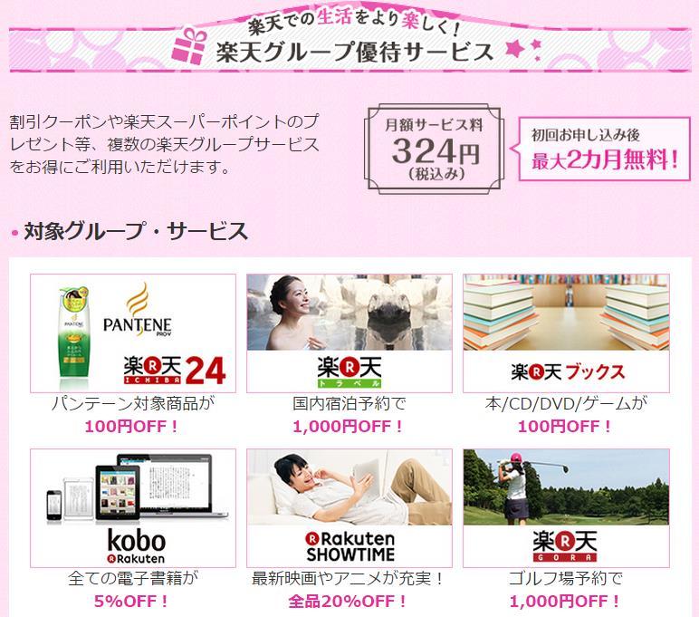 pinkcard1