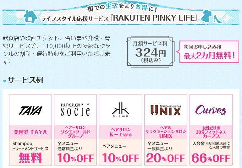 pinkcard3