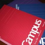 懐かしのキャンパスノート限定カラー!勉強したくなる!?