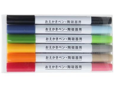 muji-pen