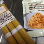 無印良品「紅ずわい蟹のトマトクリーム」パスタレポ