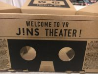 JINSメガネを通販購入したら箱がVRメガネ仕様だった!