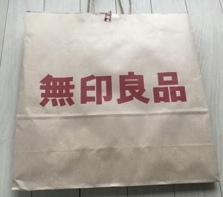 遠方の無印良品で買い込みすぎてW袋にしてもらいました