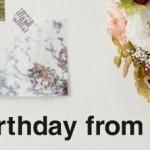 無印良品の誕生日特典と「MUJI.net」