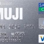 無印良品が好きなアナタ!「MUJIカード」持っていますか?!