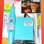 100円で買える「ミニルーター」が流行の先端!?