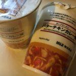 無印良品「バターチキンカレー味のカップ麺」を初試食