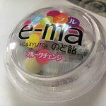 UHA味覚糖e-ma(イーマ)のケースがカワイイ