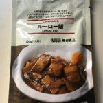 「ルーロー飯」とは?無印良品の台湾の味わい