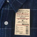 【父用】無印良品シンプルシャツ2枚を旅行用に買ってみました